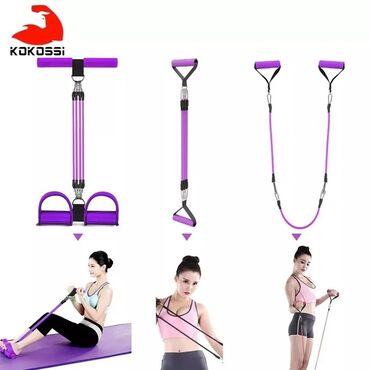резины для фитнеса в Кыргызстан: Фитнес-тринажер для разных групп мышц, 4 резинки, многофункциональный