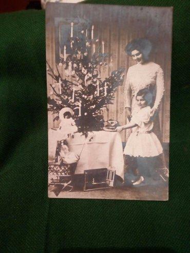 stara razglednica fotografija,1912god - Beograd