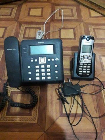 Сот телефонов - Кыргызстан: Продаю домашний телефон