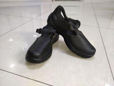 Сандалии и шлепанцы в Кыргызстан: Кожаные рабочие сандалии 5-32 ПУ-Ч.Верх обуви выполнен из юфтевой
