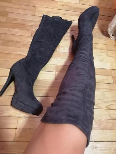 Cm obim tamno sive - Srbija: Čizme elegantne, par puta obuvene. Tanki pliš ili velur, platforma