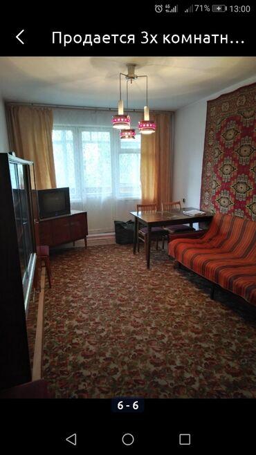 продаю квартира бишкек в Кыргызстан: 104 серия, 3 комнаты, 58 кв. м