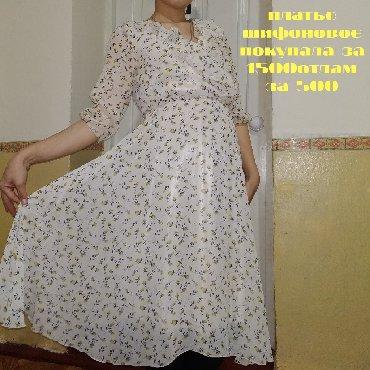шифоновое платье батал в Кыргызстан: Платье шифоновое в хорошем состоянии