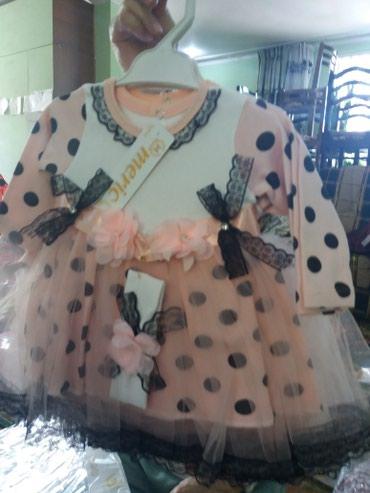 Турецкие детские платья до 18 месяцев.есть бесплатная доставка