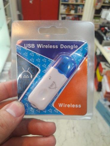 Bakı şəhərində Bluetooth qebul edici.