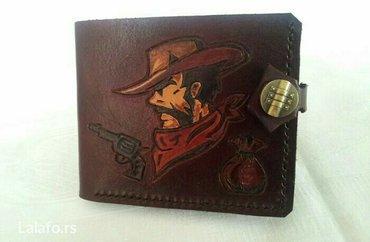Muški kožni novčanik! Ručni rad. Novčanik je izrađen od prave - Ruma
