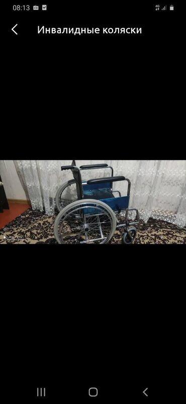 4 объявлений: Инвалидные коляски