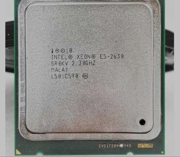 Куплю процессор от xeon e5 2620v 2 до серий 2667 v1 просто так не