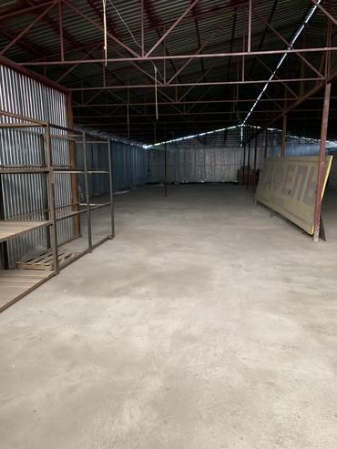 купить маленький офис в Кыргызстан: Продаю офис и склад.Общая площадь 600м 2Красная книга.Первая линия