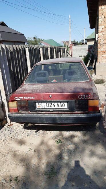 audi 80 1 8 quattro в Кыргызстан: Audi 80 1.8 л. 1986