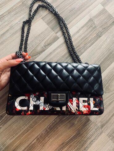 Prada torba je turskoj e - Srbija: Crna Chanel torba nosena samo jednom  torba je u odlicnom stanju nema