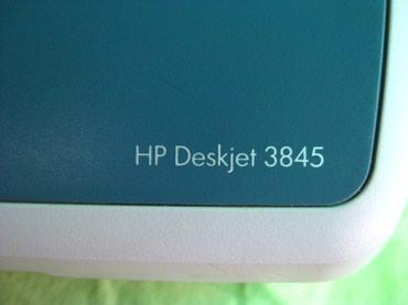 Принтеры в Кара-Балта: Продаю Принтер HP Deskjet 3845Струйный принтер, цветной. Нет