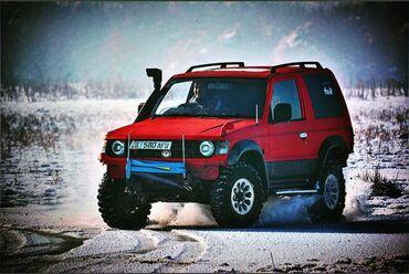 купить наушники для пк в бишкеке в Кыргызстан: Mitsubishi Pajero 2.6 л. 1992 | 280000 км