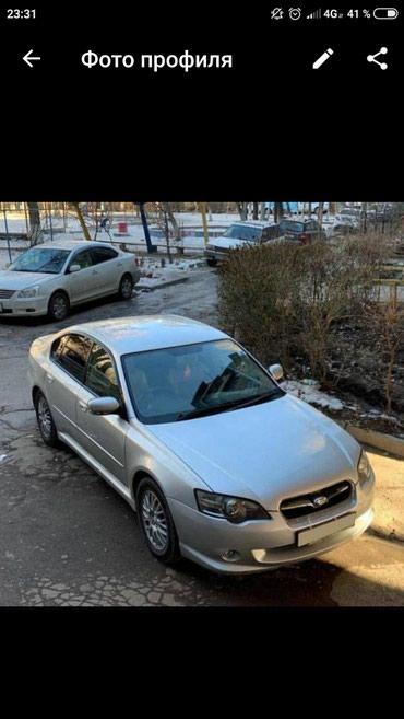 Subaru Legacy 2004 в Бишкек