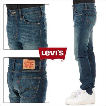 Levis 510 - original - slim fit w 31, l 34 nekorisceno novo - Cacak