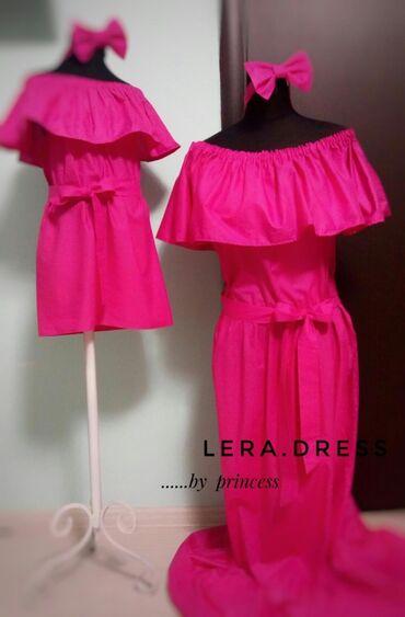 деловые платья для полных в Кыргызстан: Мама дочка!1500 с за два платья!Смотрятся идеально !