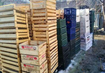 духи от oriflame в Кыргызстан: Ящик от помидора Ящик персика (60шт)Ящик от помидора Стандарт