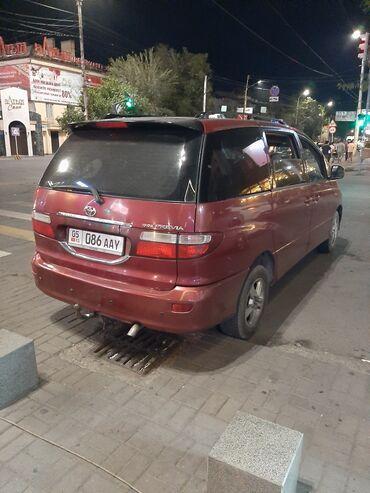 срв бишкек цена в Ак-Джол: Toyota Previa 2.4 л. 2001 | 99999999 км