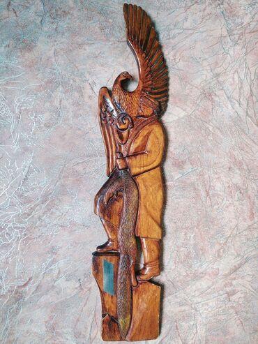 282 объявлений: Продаю Резьба по дереву. В национальном стиле. Статуэтка на стену