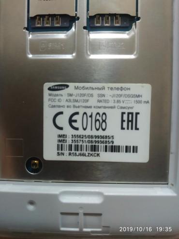 j 7 ekranı - Azərbaycan: Samsung j 1 platasi satilir . Wachapp aktivdi