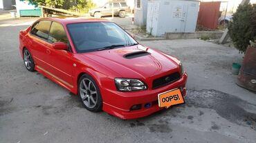 Автомобили - Кыргызстан: Subaru Legacy 2 л. 2002