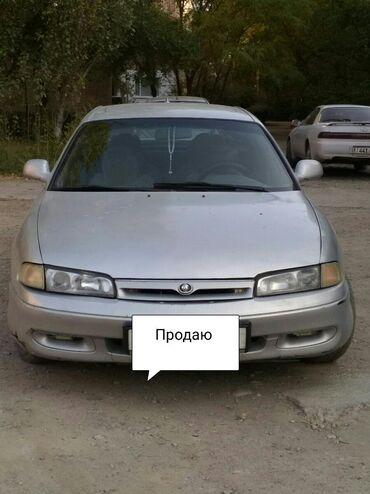 Mazda - Шопоков: Mazda Cronos 2.5 л. 1992