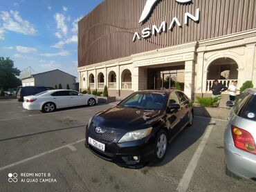 куда можно продать монеты ссср in Кыргызстан   МОНЕТЫ: Toyota Camry 2.5 л. 2011