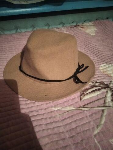 японские бады в бишкеке in Кыргызстан   ВИТАМИНЫ И БАД: Шляпа японского бренда