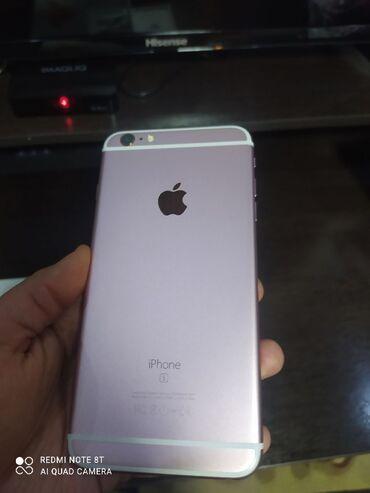 розовые колготки в Кыргызстан: Б/У iPhone 6s Plus 64 ГБ Розовое золото (Rose Gold)
