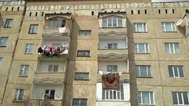 сдается квартира в городе кара балта в Кыргызстан: Продается квартира: 3 комнаты, 75 кв. м