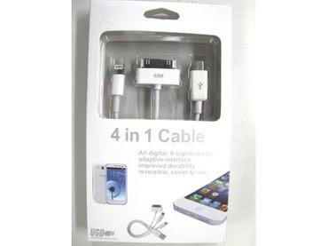 флешки usb usb 3 0 в Кыргызстан: Кабель USB на iPhone4 / 5 - Micro USB - Samsung планшетный кабель