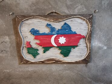 dünya xeritesi - Azərbaycan: Azərbaycan xeritesi