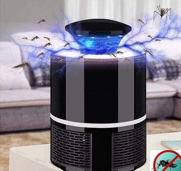 Dosadili su Vam komarci ?   Multifunkcionalna lampa, EXTRA učinkovita