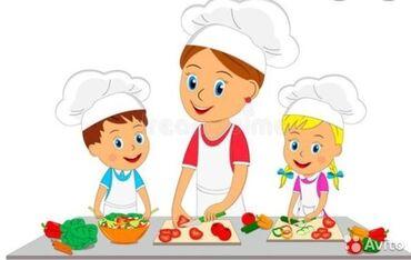 Требуются - Кыргызстан: Требуются воспитатели, повар, помощница воспитателя, няня в детский