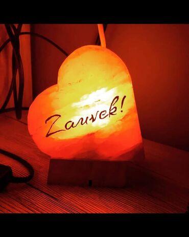 Stona lampa - Srbija: Lampe su skroz zdrave i uticu pozitivno na raspolozenje. Ujedno su