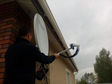 Bakı şəhərində Krosna Antena müşahidə kameralarının satışı quraşdırılması
