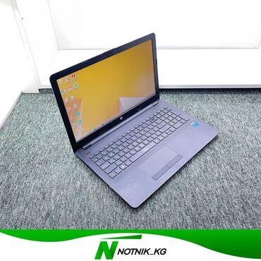 гостиница ош суточный цена in Кыргызстан | БЫТОВАЯ ХИМИЯ, ХОЗТОВАРЫ: Ноутбук для универсальных задач - HP-модель- RTL8723DE-процессор- core