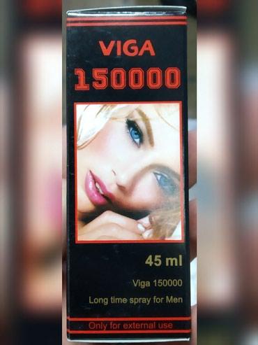Спрей Viga Для продления полового акта для мужчин в Бишкек