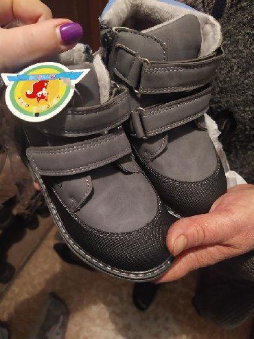 детская коляска capella s 901 в Кыргызстан: Продаю новые Деми ботинки для мальчика 29 размер