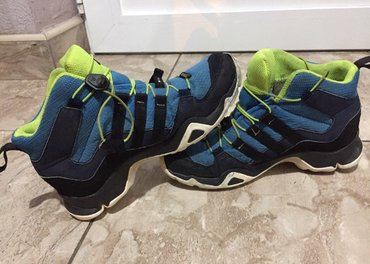 Dečije Cipele i Čizme | Novi Pazar: Adidas terrex cizme za zimu u odlicnom stanju br. 36 made in