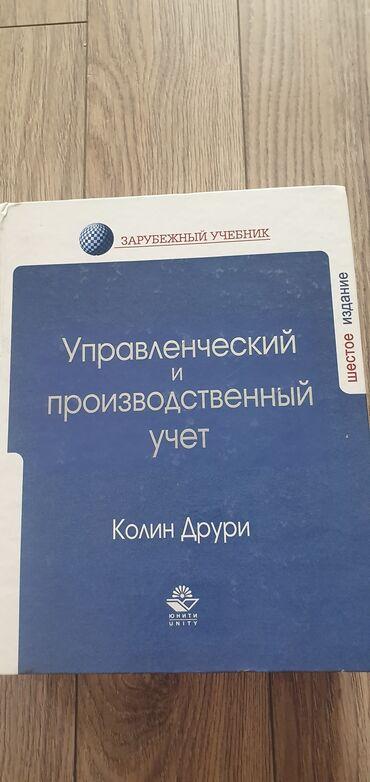 Энциклопедии. Словари. Журналы. Подготовка к школе, универу