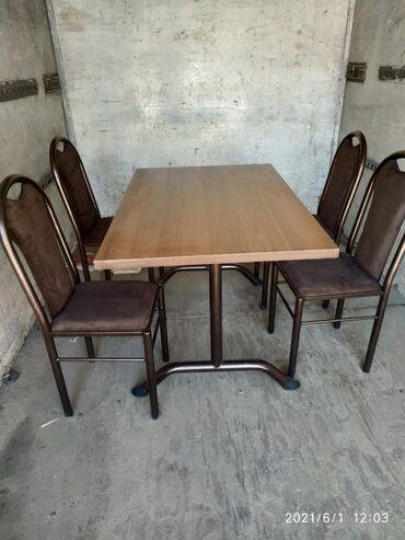 439 объявлений: Столы и стулья, оптом и в розницу