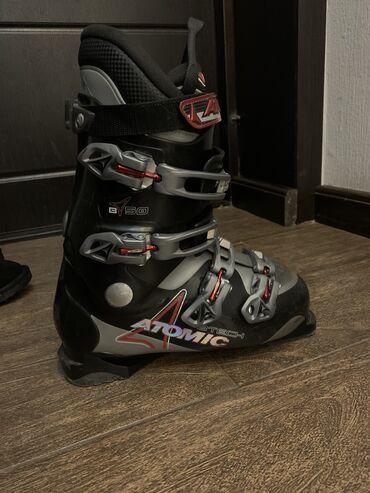 Лыжи - Кыргызстан: Лыжные ботинки Atomic. Размер 26.5 (41-42 размер)  В очень хорошем сос