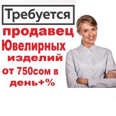 ad-image-50580343