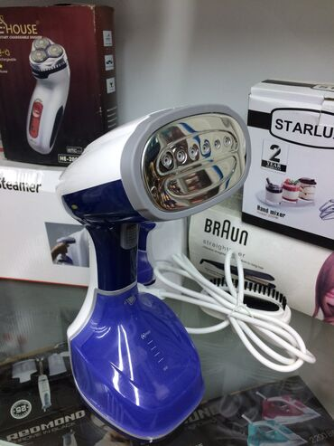 Универсальный, практичный отпариватель(парогенератор) ручной, эффект