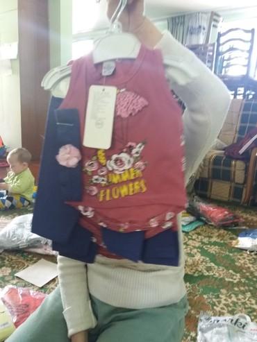 костюм школьника 18 в Кыргызстан: Турецкие комплекты от 3 месяцев до 18 .м