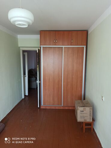 Продается квартира: Индивидуалка, 2 комнаты, 43 кв. м