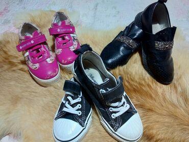 37 размер обувь в Ак-Джол: Обувь б/у размер 31по 250 сом, любая параторг уместен