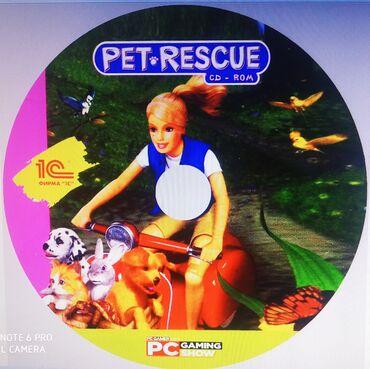 barbie kuklalari - Azərbaycan: Barbie Pet-Rescue.Personal Kompyuter Üçün.Yenidir.Sayı Çoxdur