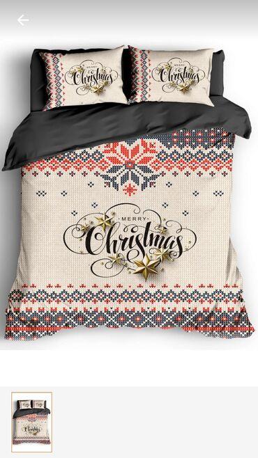 Новогдний комплект постельного белья шикарный подарок в новогодную